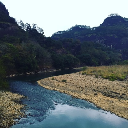 Jiuqu River