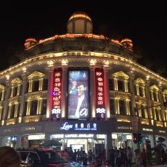 salah satu sudut Zhongsan Rd